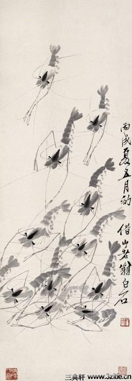 齐白石绘画作品欣赏(一)0055作品欣赏