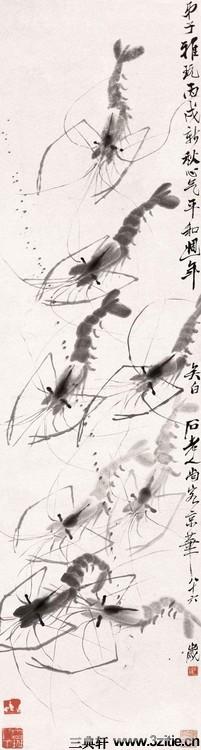 齐白石绘画作品欣赏(一)0057作品欣赏