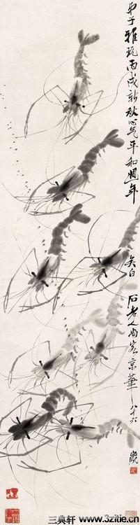 齐白石绘画作品欣赏(一)0058作品欣赏