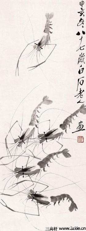 齐白石绘画作品欣赏(一)0059作品欣赏