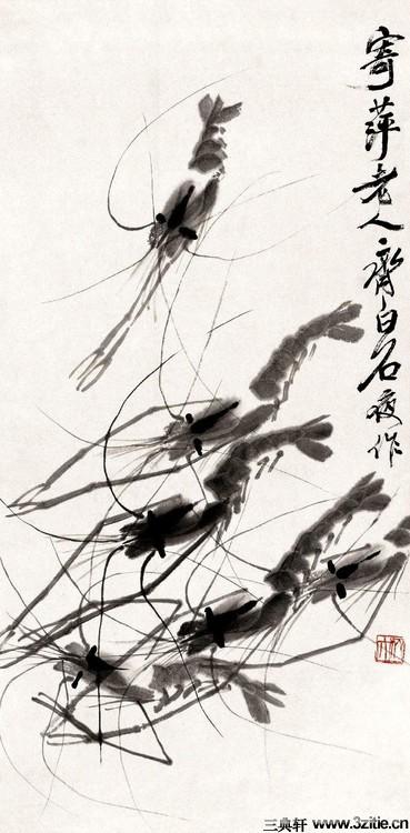 齐白石绘画作品欣赏(一)0060作品欣赏