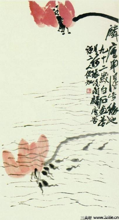 齐白石绘画作品欣赏(一)0062作品欣赏