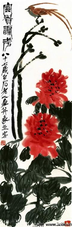 齐白石绘画作品欣赏(一)0065作品欣赏