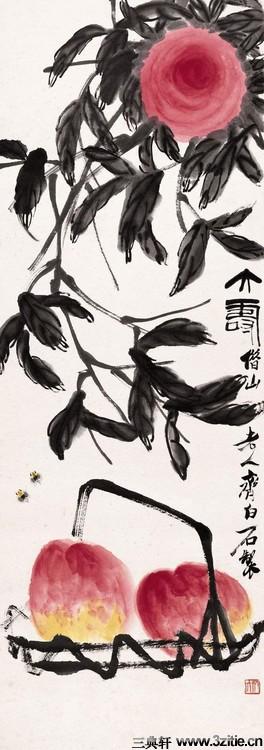 齐白石绘画作品欣赏(一)0067作品欣赏