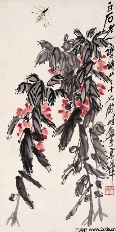 齐白石绘画作品欣赏(一)0069作品欣赏