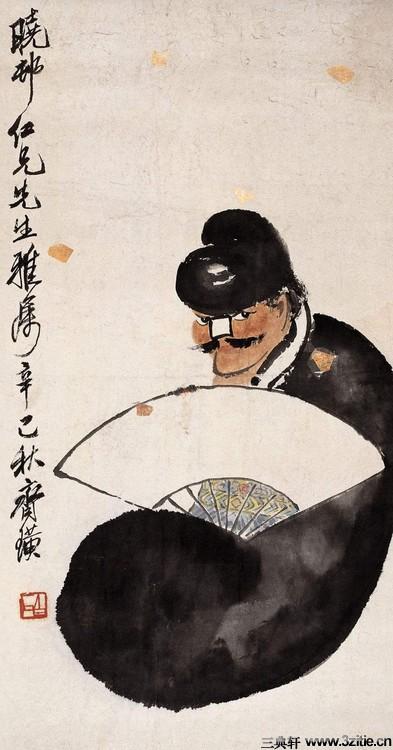 齐白石绘画作品欣赏(一)0071作品欣赏