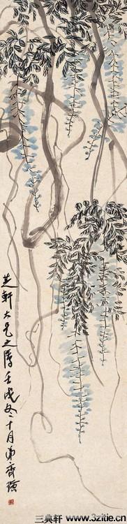 齐白石绘画作品欣赏(一)0075作品欣赏