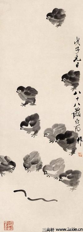 齐白石绘画作品欣赏(一)0077作品欣赏