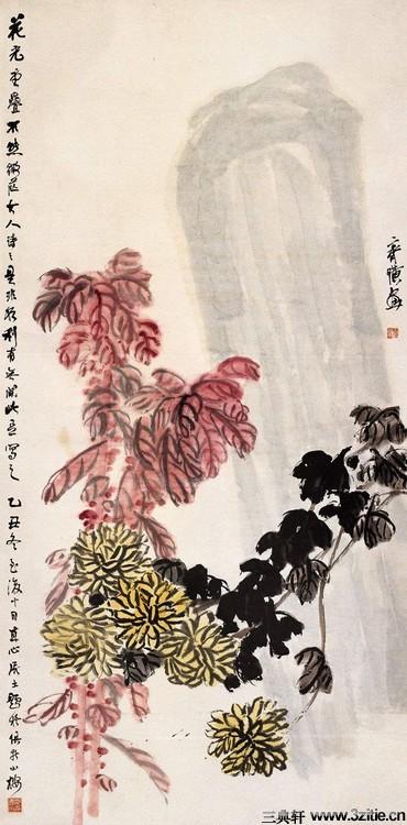 齐白石绘画作品欣赏(一)0080作品欣赏