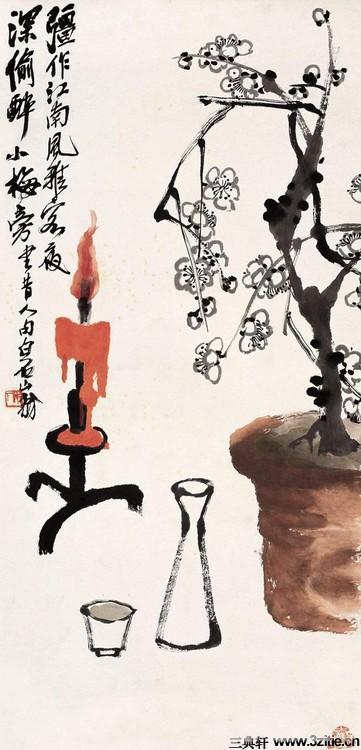 齐白石绘画作品欣赏(一)0081作品欣赏