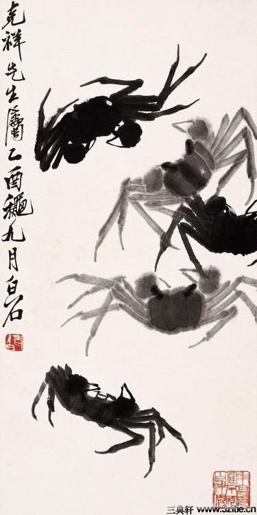 齐白石绘画作品欣赏(一)0086作品欣赏