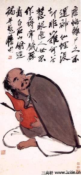 齐白石绘画作品欣赏(一)0090作品欣赏