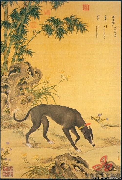 清郎世宁《十犬图》0006作品欣赏