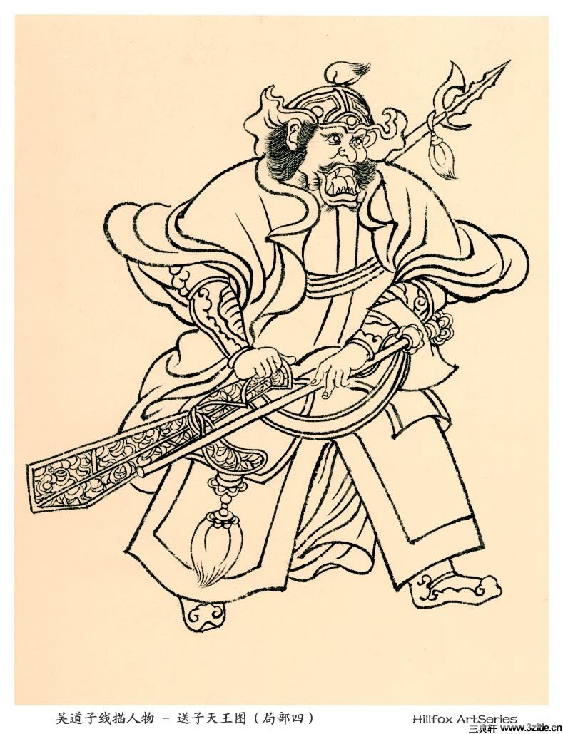 吴道子线描人物画0004书法作品字帖欣赏