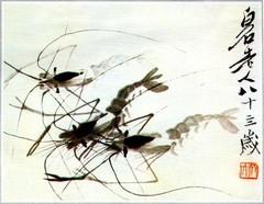 齐白石花鸟鱼虫国画0001作品欣赏
