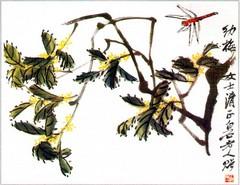 齐白石花鸟鱼虫国画0009作品欣赏