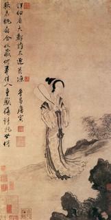 唐寅人物画0018作品欣赏