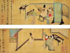 唐寅人物画0021作品欣赏