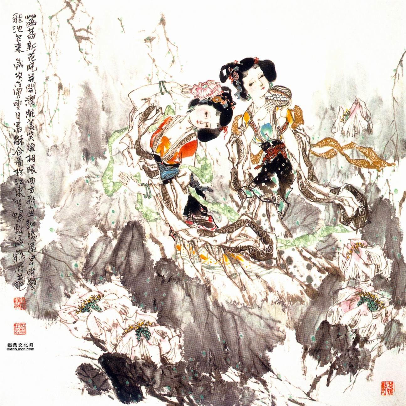 中国现代人物画精选(四)0011作品欣赏