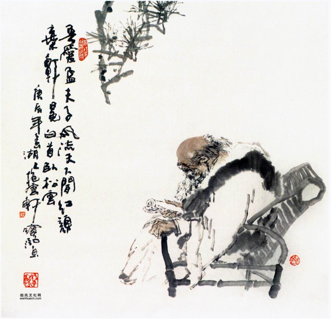 中国现代人物画精选(四)0014作品欣赏