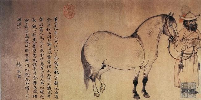 中国传世人物画:元代(一)0011作品欣赏