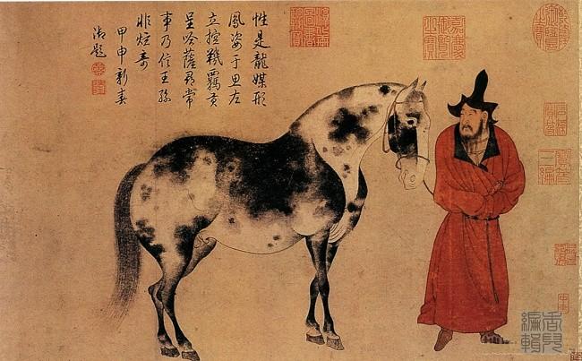 中国传世人物画:元代(一)0012作品欣赏