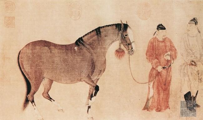 中国传世人物画:元代(一)0017作品欣赏