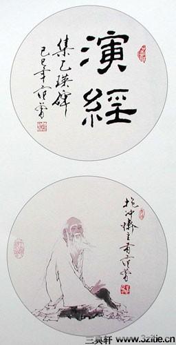 范曾书画作品欣赏范曾三典轩书画网 在图片