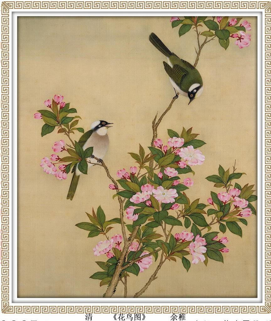中国古代绘画精品书画资讯 三典轩书画网图片