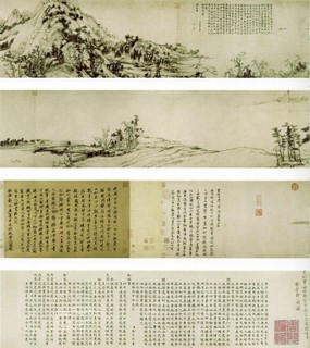元・黄公望_王蒙_国画作品0002作品欣赏