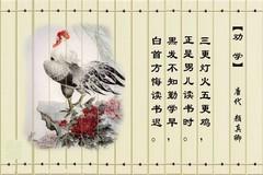 古香古色的竹简字画0017作品欣赏