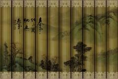 古香古色的竹简字画0018作品欣赏