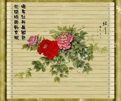 古香古色的竹简字画0020作品欣赏