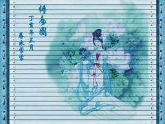 古香古色的竹简字画0022作品欣赏