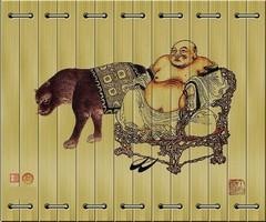 古香古色的竹简字画0023作品欣赏