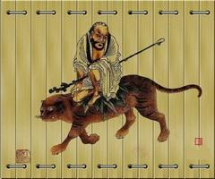 古香古色的竹简字画0024作品欣赏