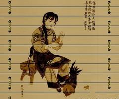 古香古色的竹简字画0025作品欣赏