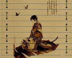 古香古色的竹简字画0026作品欣赏