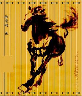 古香古色的竹简字画0032作品欣赏