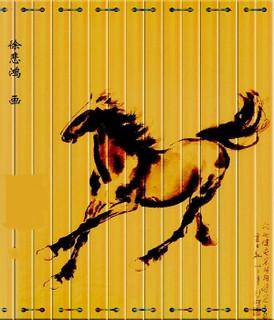 古香古色的竹简字画0033作品欣赏
