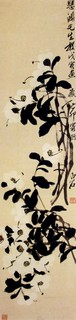 齐白石国画作品(上)0003作品欣赏