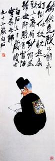 齐白石国画作品(上)0005作品欣赏