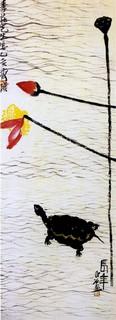 齐白石国画作品(上)0006作品欣赏