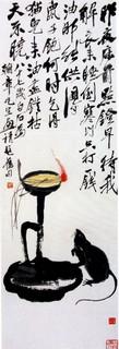 齐白石国画作品(上)0010作品欣赏
