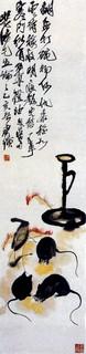 齐白石国画作品(上)0011作品欣赏