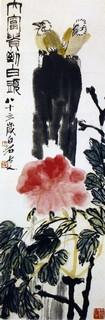 齐白石国画作品(上)0017作品欣赏