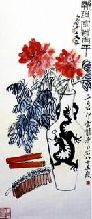 齐白石国画作品(上)0018作品欣赏