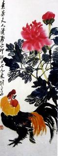 齐白石国画作品(上)0020作品欣赏