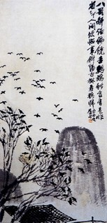 齐白石国画作品(上)0021作品欣赏