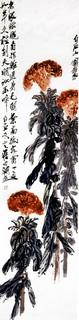 齐白石国画作品(上)0030作品欣赏